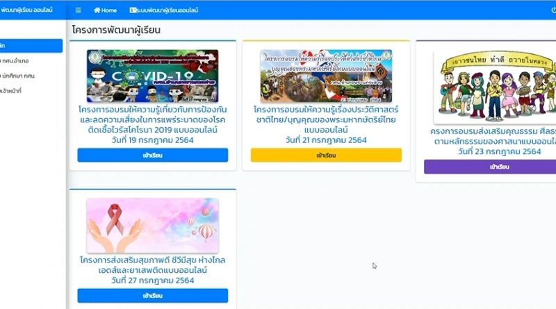 videoframe_20210720_130934_com-huawei-himovie-overseas