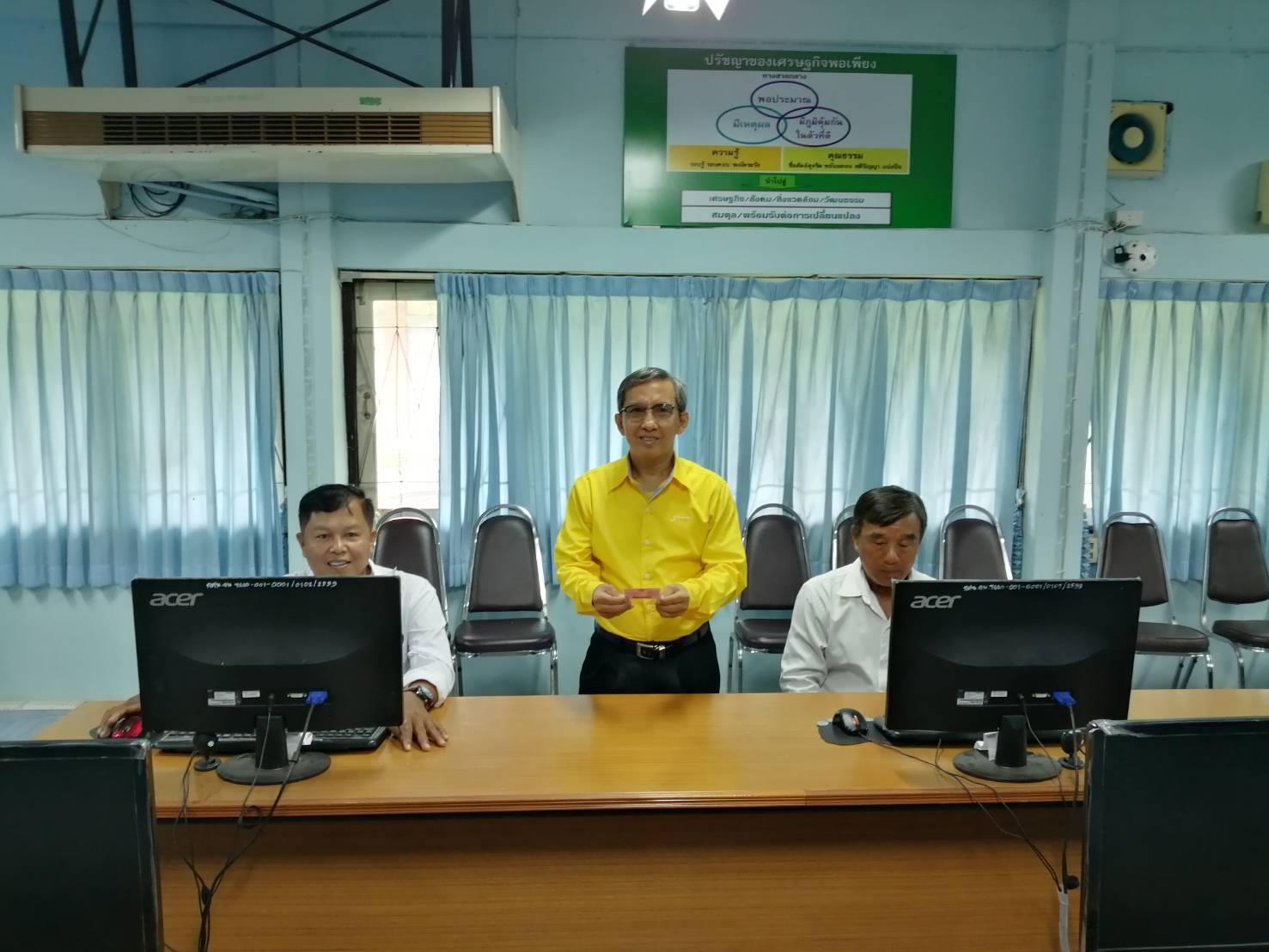 กศน.กำแพงเพชร จัดสอบ (E-Exam) ภาคเรียนที่ 1 ปีการศึกษา 2562