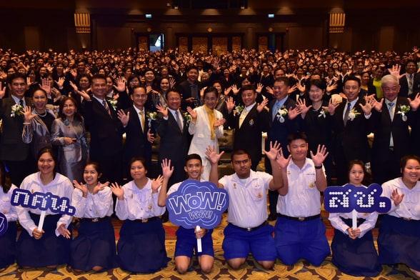 """""""ครูโอ๊ะ""""ดัน กศน .สช. WOW WOW ก้าวสู่ยุคดิจิทัล"""" ดัน Online Learning ตอบโจทย์ไทยแลนด์ 4.0"""