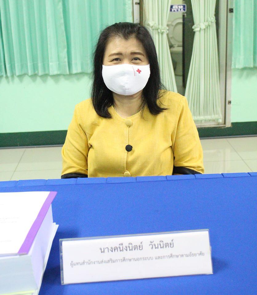 ผู้อำนวยการสำนักงาน กศน. จังหวัดกำแพงเพชร เข้าร่วมประชุมคณะกรรมการศึกษาธิการจังหวัดกำแพงเพชร ครั้งที่ 5/2563