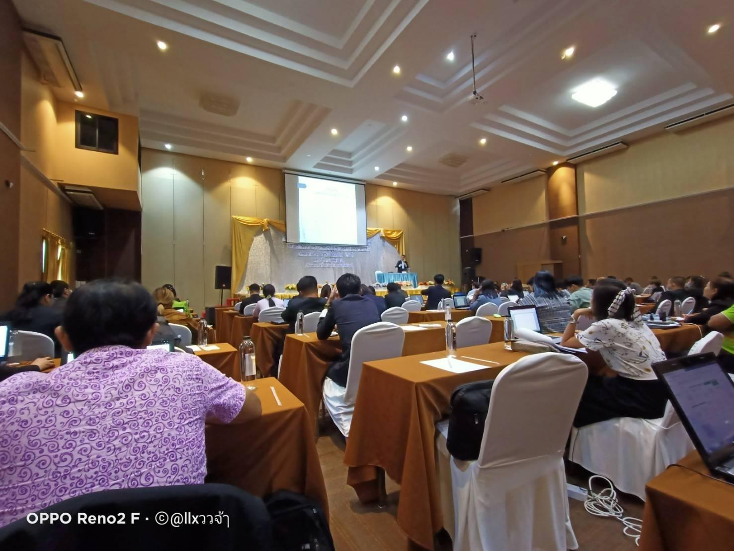 ประชุมชี้แจงการดำเนินการจัดสอบการประเมินคุณภาพการศึกษานอกระบบระดับชาติ หลักสูตรการศึกษานอกระบบการศึกษาขึ้นพื้นฐาน