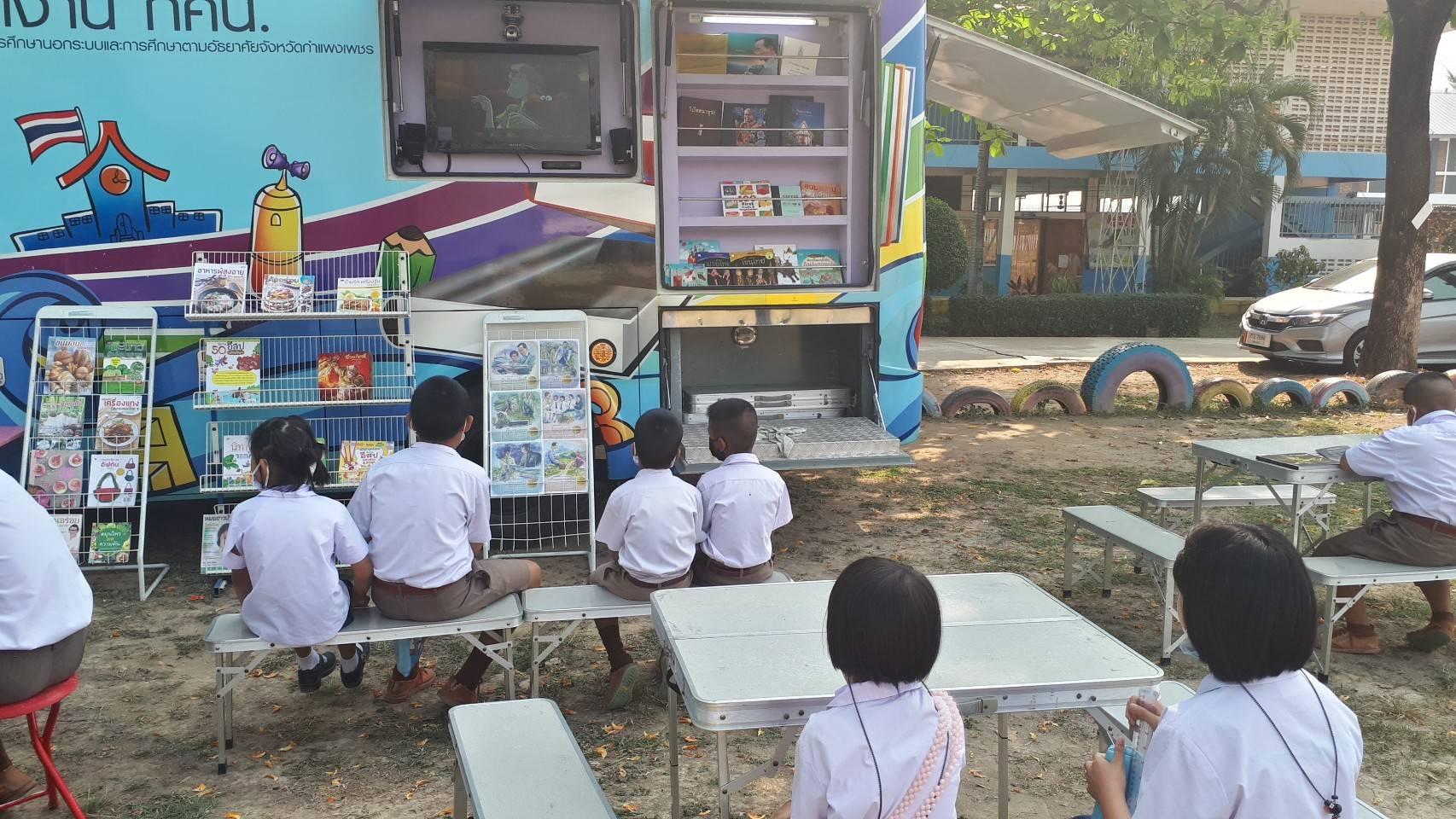 กิจกรรม  ส่งเสริมการอ่าน  ณ  โรงเรียนบ้านโนนม่วง  ตำบลนครชุม  อำเภอเมือง  จังหวัดกำแพงเพชร